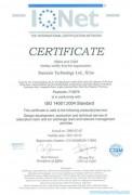 ISO14001 2000服務